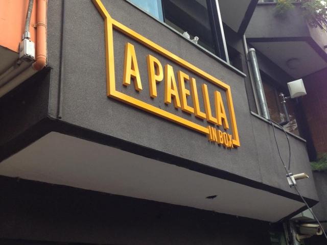 A Paella in Box